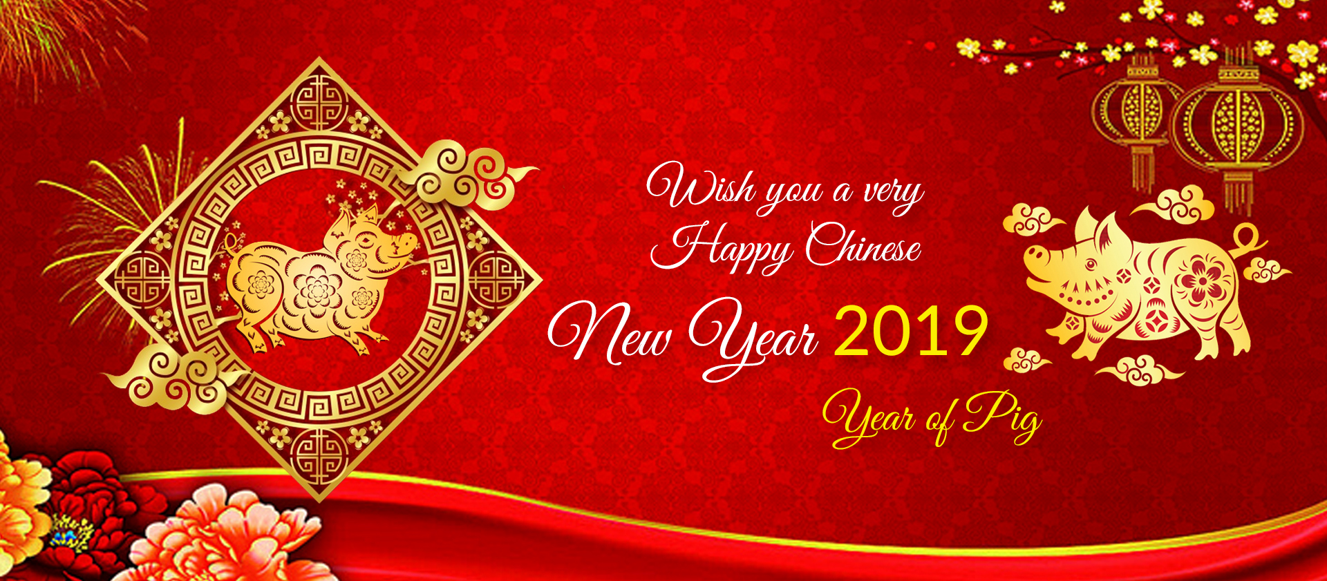 Mobile-Attendance-Website-Chinese-New-Year-Banner